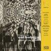 Hungarian Jazz Anthology / Various Artists